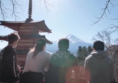 MountFuji